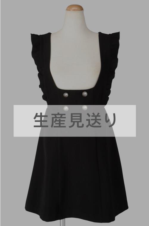 【生産見送り】肩フリルノースリーヴワンピース