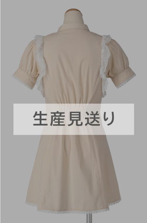 【生産見送り】ショルダーフリルボウタイワンピース